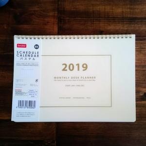 カレンダー DAISO 2019