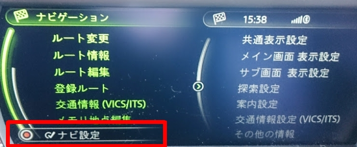 MINI 純正 ナビ 高速道路 インター サービスエリア